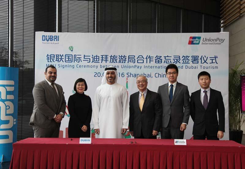 Dubai Tourism forges key partnerships in China