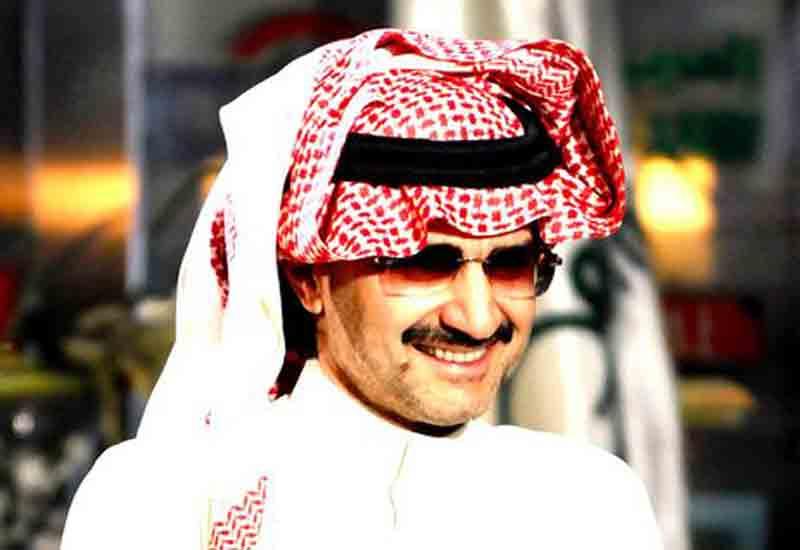 Saudi prince sells IHG hotel for $35.9m