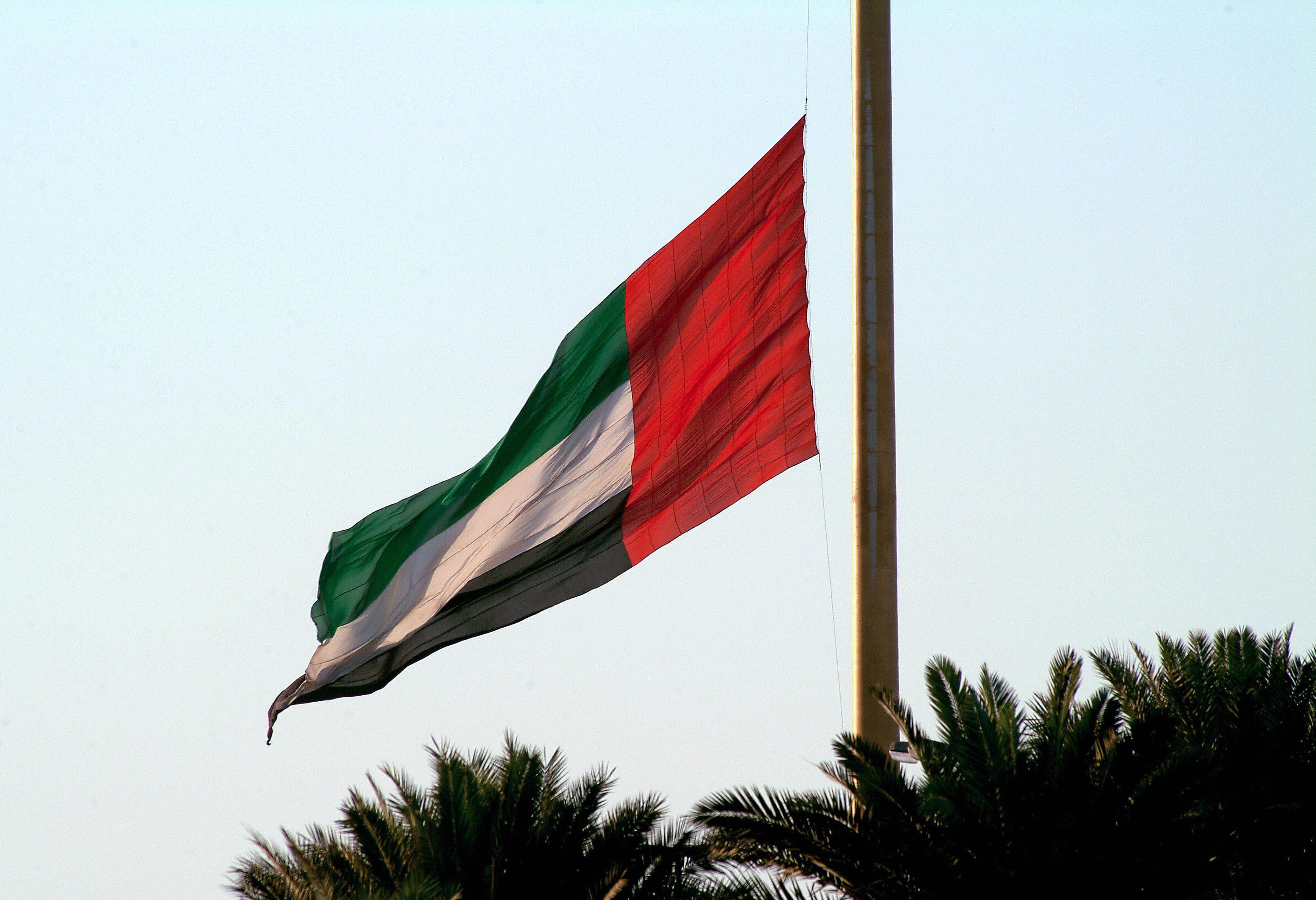 UAE and South Korea enhance cooperation on tourism