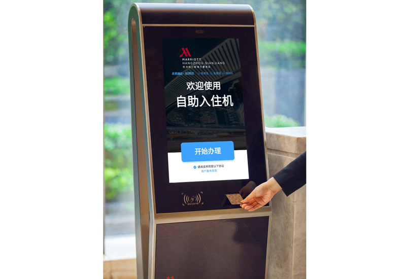 Marriott allows guests to check in using facial recognition tech