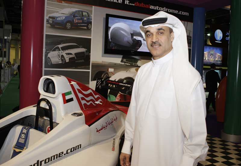 Dubailand on track for 2015