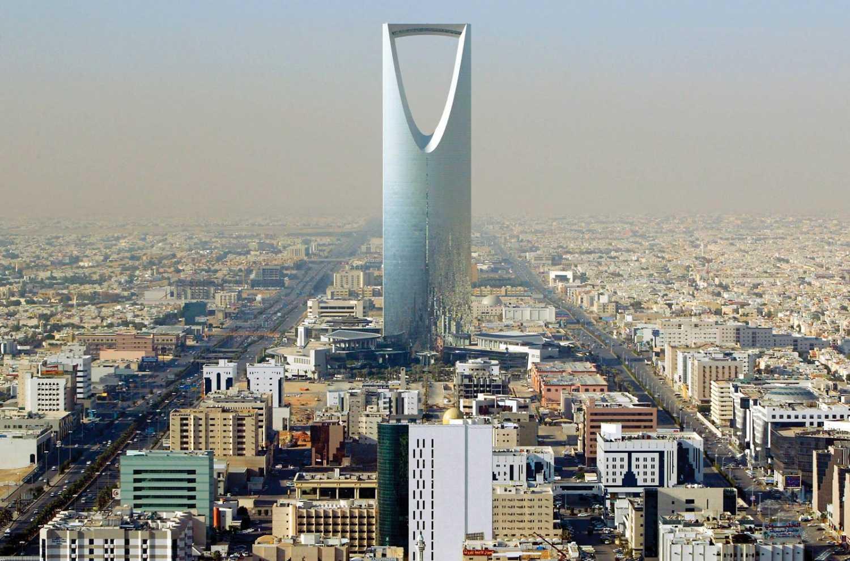 How to apply for a Saudi tourist visa