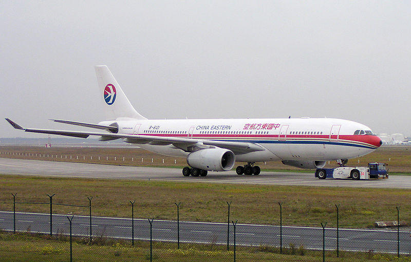 China Eastern Airlines launches direct flights from Qingdao to Dubai