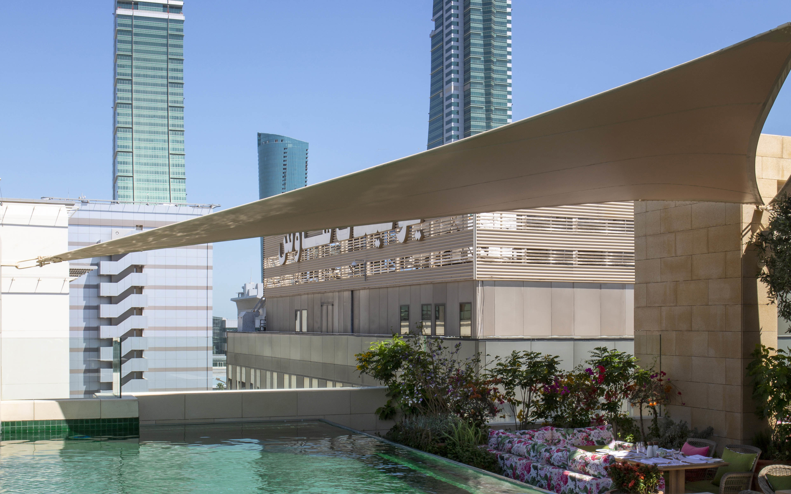 The Merchant House, Bahrain unveils hotel stay offers
