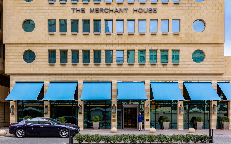 Photos: The Merchant House, Bahrain