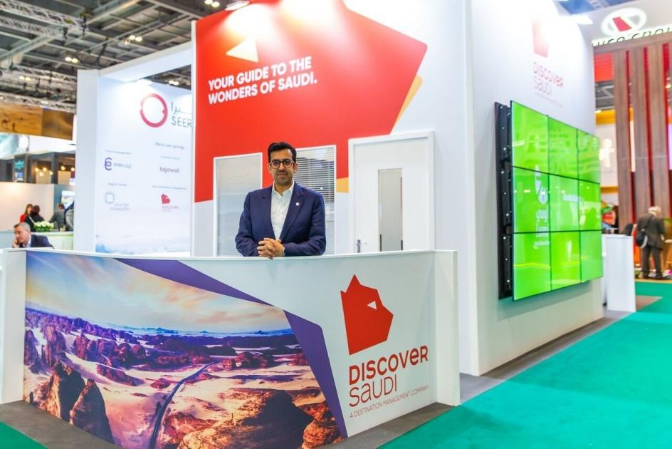 $133m Discover Saudi platform launched to drive tourism