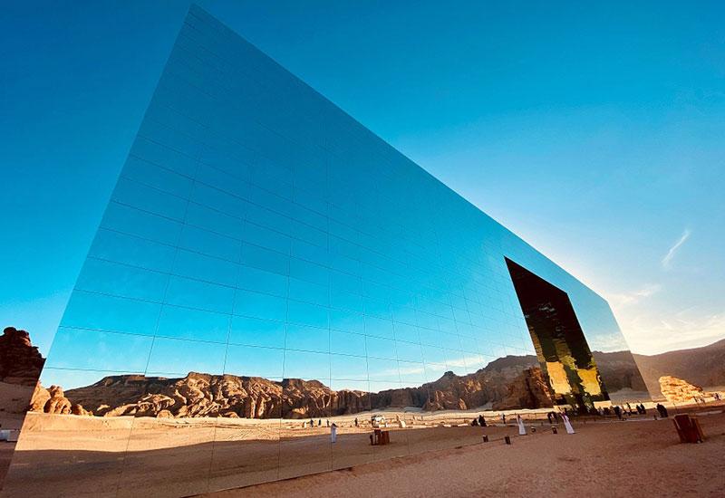Saudi's Maraya Concert Hall breaks world record