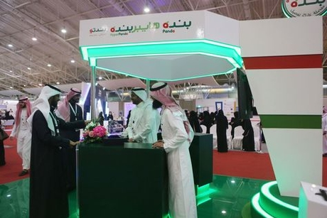 Saudi tourism 'aims to employ 1.7m people by 2020'