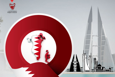 Bahrain to see growth in exhibitions and conferences sector in 2018