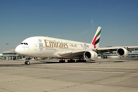 Emirates Skywards partners with Entertainer to launch new mobile app
