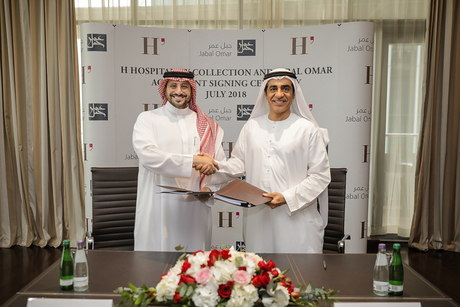 H Hospitality Collection to open new five-star hotel in Makkah by 2020