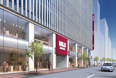 Japan's first Muji hotel to open in Ginza in Q1 2019