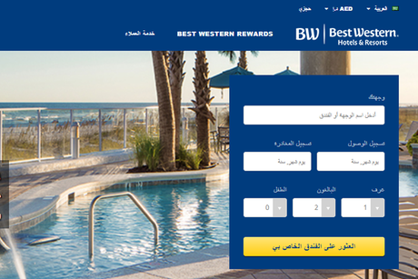Best Western launches Arabic website to enhance customer reach