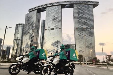 Deliveroo raises $385 million in new funding