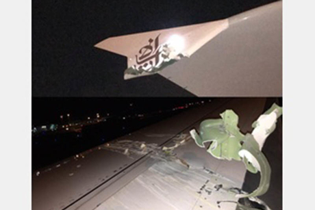 Emirates in runway collision at Singapore airport