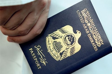 UAE citizens can now travel to Rwanda visa-free