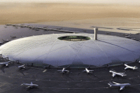 New KAIA terminal expected to open at end of 2014
