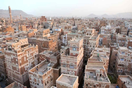 Tour company to offer 'offbeat' packages to Yemen