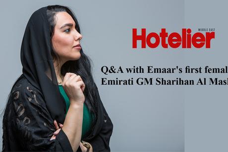 Q&A with Emaar's first female Emirati GM Sharihan Al Mashary