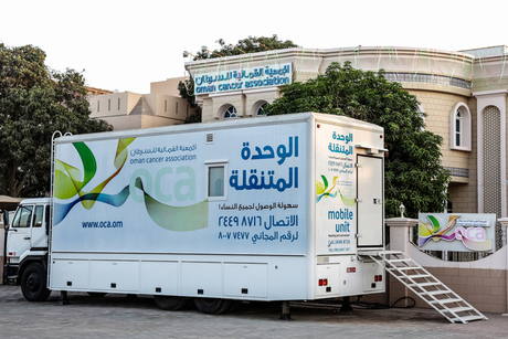 Al Mouj Muscat supports Oman's mobile mammography unit