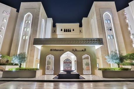 New opening: Al Manara Hotel Saraya Aqaba
