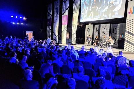 AHIC launches Arabian Young Leader Award