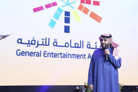 Saudi Arabia plans to ramp up entertainment sector