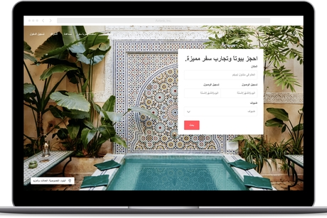 Airbnb now available in Arabic across the Middle East and North Africa