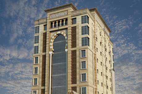 Ascott eyes Istanbul, two hotels  have already been confirmed