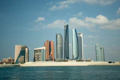 Video: What's trending: The Abu Dhabi hotel market