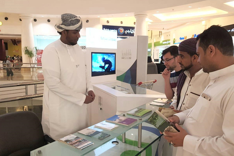Oman tourism ministry launches four information centres
