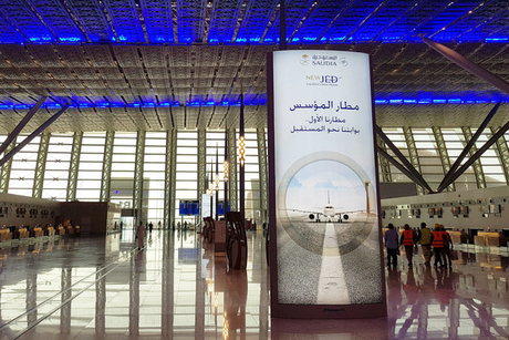70% of Saudi airports' passport control officers to be women by 2020
