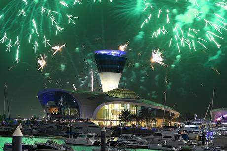 Yas Island celebrates Saudi National Day
