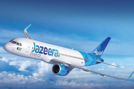 Kuwait's Jazeera Airways to launch premium economy on flights to London Gatwick