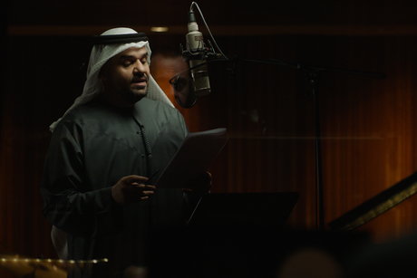 Will.i.am becomes voice of Expo 2020's global campaign
