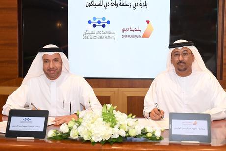 DSOA Dubai Municipality and Dubai Silicon Oasis launch sustainability initiatives