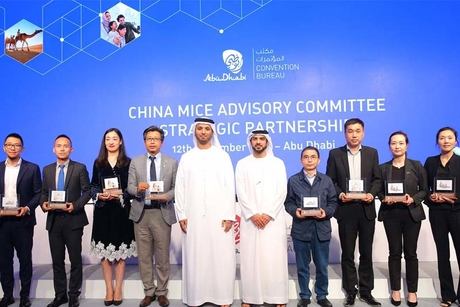 Abu Dhabi Convention Bureau sets MICE advisory committee in China