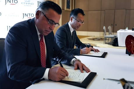 Etihad, Japan Tourism collaborate on joint campaign