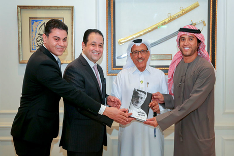 Al Habtoor Group discusses possible investment in Egypt