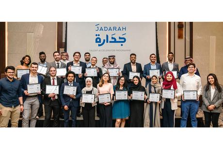 Seera Group's Jadarah class graduates