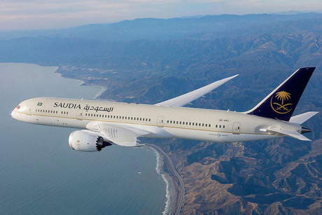 Saudi Arabia to recommence domestic flights this month