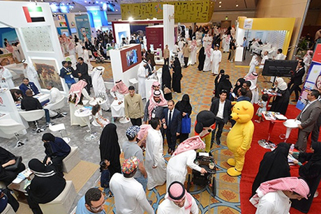 Saudi Arabia's largest travel fair delayed for second time