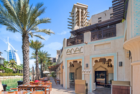 Souk Madinat Jumeirah F&B venues offer hefty discount to essential workers