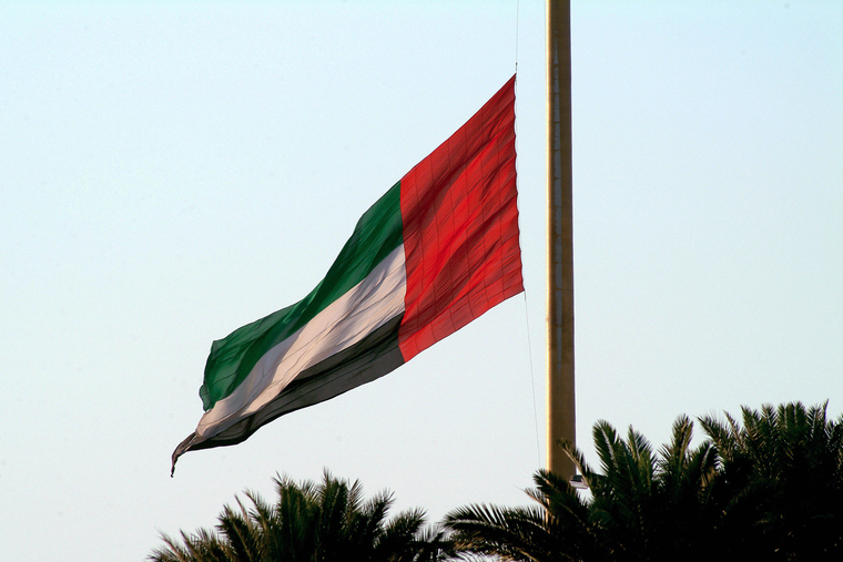 UAE confirms public holiday long weekend for Islamic New Year