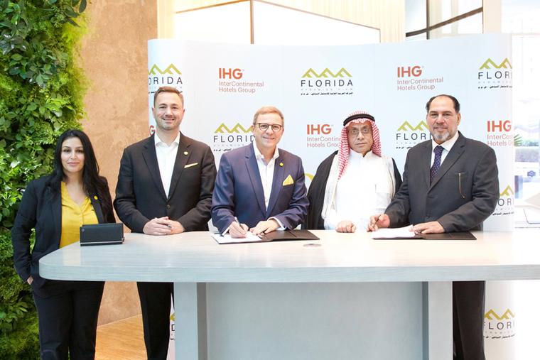 IHG's voco heads to North Africa