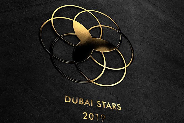 Emaar to debut 'Dubai Stars' walk of fame in October 2019