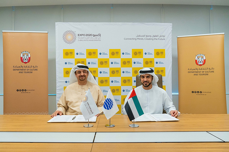 DCT Abu Dhabi and Expo 2020 sign MoU to promote tourism and cultural links