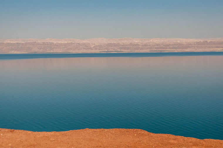 Jordan Free Group reveals 50% slash in rental rates at the Dead Sea Development Zone