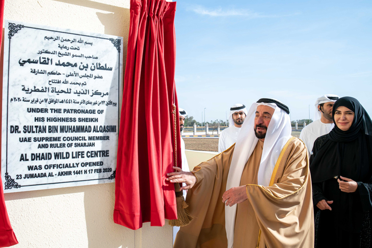 Sharjah Ruler opens Al Dhaid Wildlife Centre