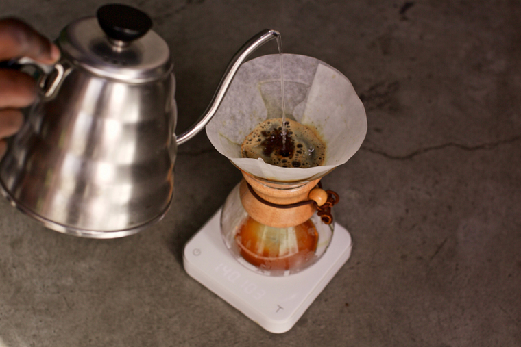 Mohka 1450 announces home coffee brewing competition